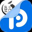 PP Jailbreak iOS 9.3.3