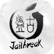 Pangu Jailbreak IPA